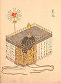 Церемоніальна корона Імператорів Японії