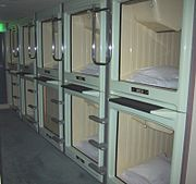 """//upload.wikimedia.org/wikipedia/commons/thumb/6/6d/CapsuleHotel.jpg/180px-CapsuleHotel.jpg"""" cannot be displayed, because it contains errors."""