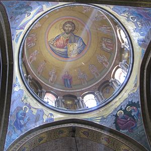 English: Icon of Christ Pantocrator, Church of...
