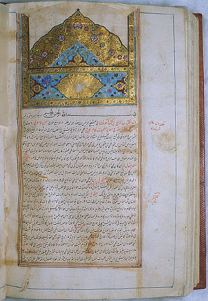 Illuminated opening of the fourth book of the ...