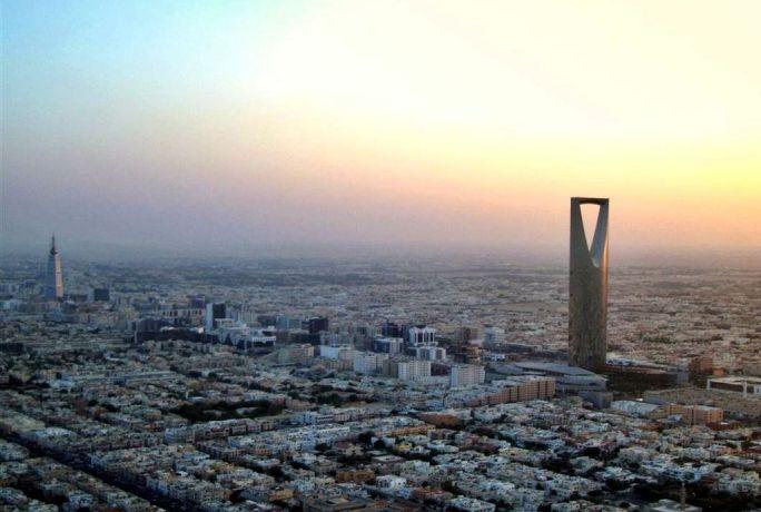 Riyadh Skyline New