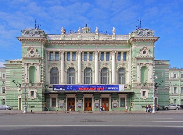 Mariinsky Theatre - Wikipedia