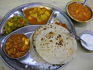 English: Veg. thali