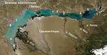 アクス川 (カザフスタン) - Wikipedia