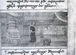 English: David praying the Lord. A Georgian mi...