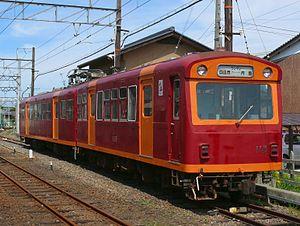 Kintetsu Type 260(115+265)Train(Japan). Taking...