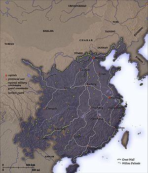 Hubungan asing Empayar Ming pada dekad 1580-an (ditunjukkan dengan warna biru )