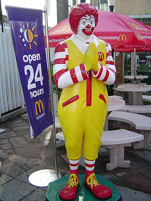 English: The Thailand version of Ronald McDona...