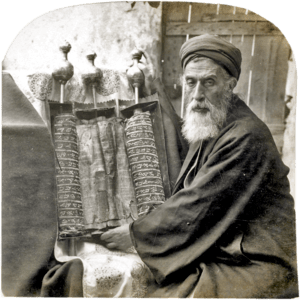 Samaritan High Priest and Old Pentateuch, 1905