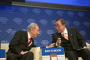 Shimon Peres, President, and Ban Ki-moon, Secr...