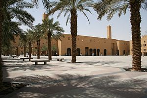 English: Dira Square (also known as Chop Chop ...