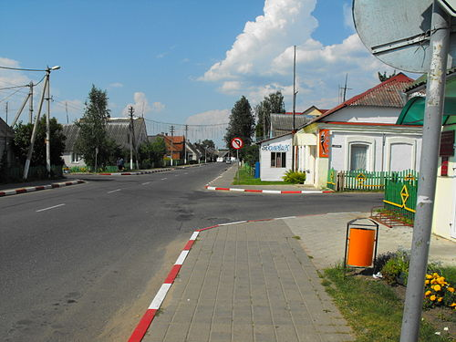Поставы, улица Ленинская (бывшая Браславская), по правую сторону которой во время Второй мировой войны находилось Поставское гетто, ограниченное с другой стороны улицей Горького.