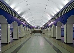Komendantsky Prospekt (Saint Petersburg Metro)  Wikipedia