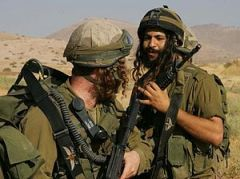 IDF soldiers of the religious battalion of Nah...