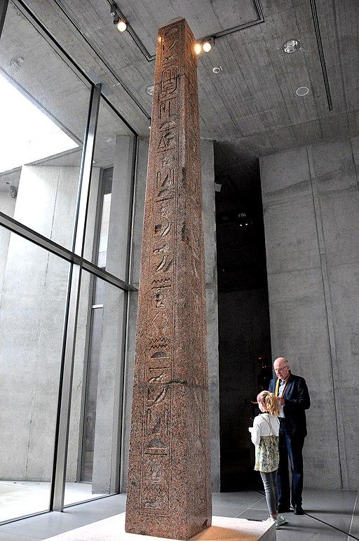 Obelisk of Titus Sextius Africanus - Munich