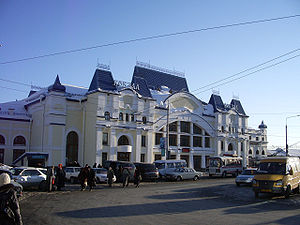 Tomsk Central Railway Terminal