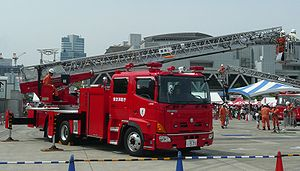 Hino Profia fire engine.