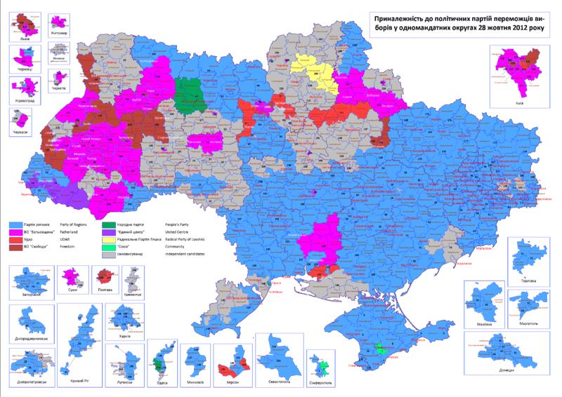 File:Ukr elections 2012 onemandate okruhs.png