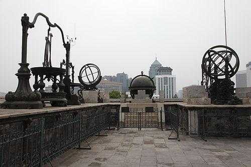 Beijing Ancient Observatory 20090715-09