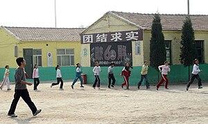 English: Saturday basket class in a small scho...