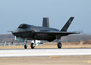 English: Fort Worth, Texas - The F-35 Joint St...