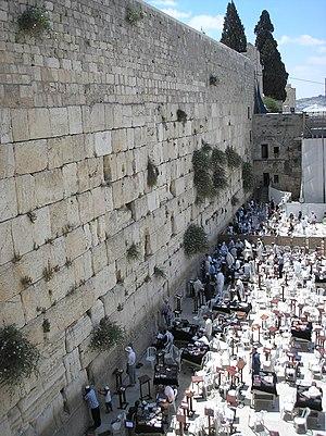 English: Wailing Wall from the Tankizyya