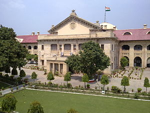 English: Allahabad high court