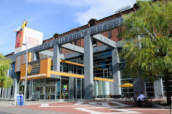 Boston Children's Museum - Wikipedia