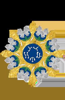 The Insignia Of Order Lakandula