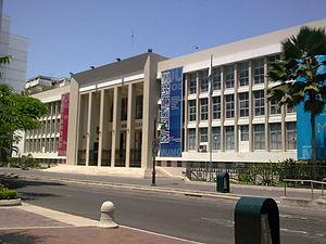 Español: Biblioteca Municipal de Guayaquil