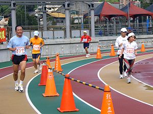 2007 Soochow International 24h Ultra-Marathon:...