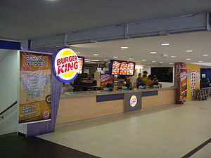 Burger King in Guaruja, Brazil