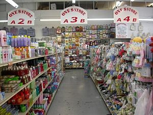 English: Typical Dollar Store, San Francisco