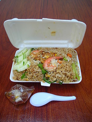 "English: ""Khao Phat Kung"" (fried ric..."