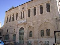 English: Meah Shearim Yeshiva and Talmud Torah...