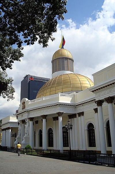 Archivo:PalacioLegislativo2.jpg