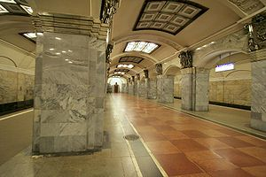 St.Petersburg Metro station Kirovsky Zavod