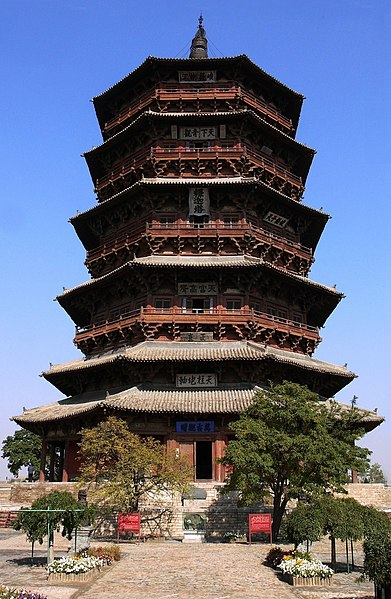 File:The Fugong Temple Wooden Pagoda.jpg