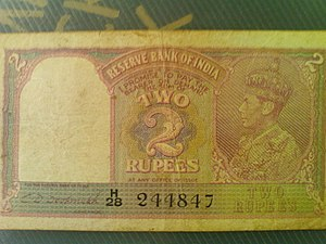 A rare two rupee note.