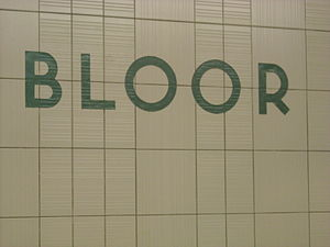 English: The tile signage for the Bloor subway...