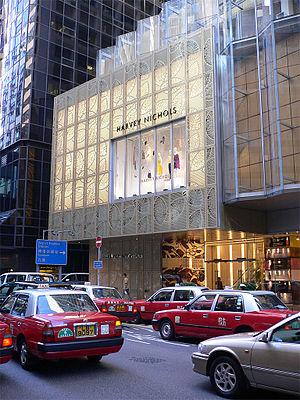 Harvey Nichols shop in The Landmark, Central, ...