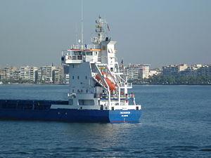 Cargo ship Jacaranda at Izmir (Turkey), 8 july...