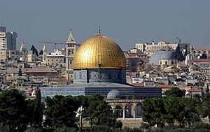 Jerusalem, Dome of the Rock