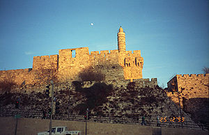 The Walls of Old City of Jerusalem