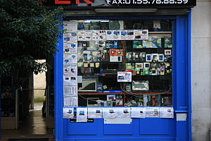English: Typical computer shop in Montgallet s...