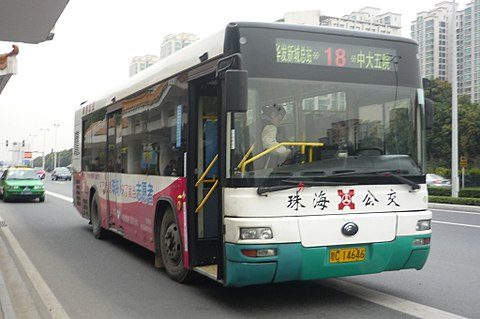 珠海公交18路線 - Wikiwand