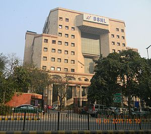 English: BSNL Headquarters