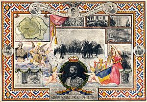 Romanian postcard issued cca. 1918-1919. Note ...