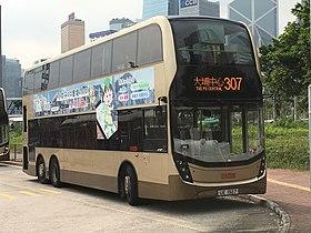 過海隧道巴士307線 - 維基百科,自由的百科全書
