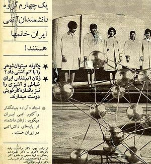 """Iranian newspaper clip from 1968 reads: """"..."""